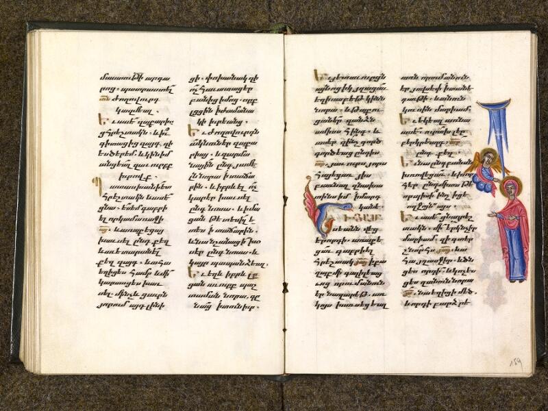 CHANTILLY, Bibliothèque du château, 0014 (1353), f. 158v - 159