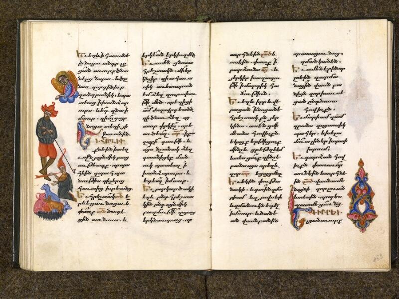 CHANTILLY, Bibliothèque du château, 0014 (1353), f. 162v - 163