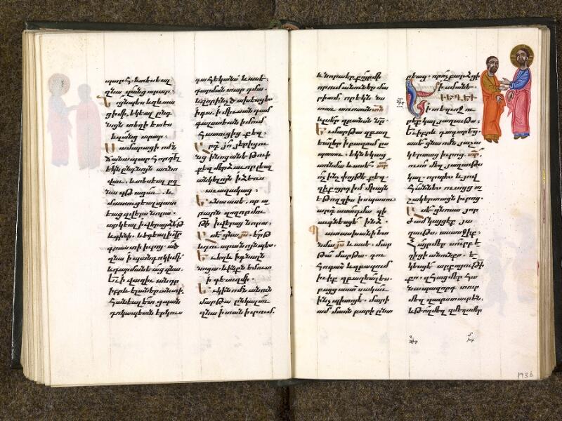CHANTILLY, Bibliothèque du château, 0014 (1353), f. 193v - 193 bis