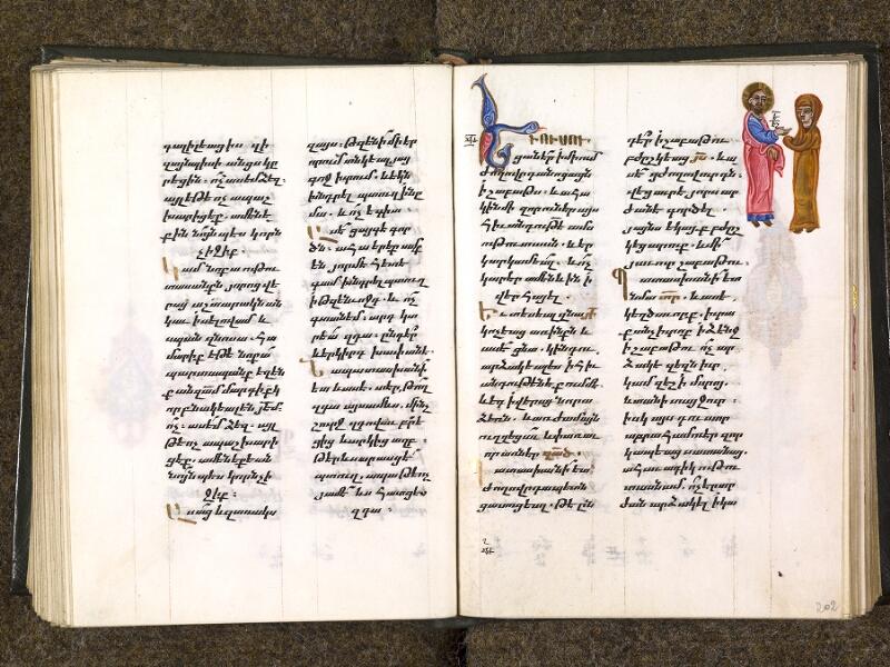 CHANTILLY, Bibliothèque du château, 0014 (1353), f. 201v - 202