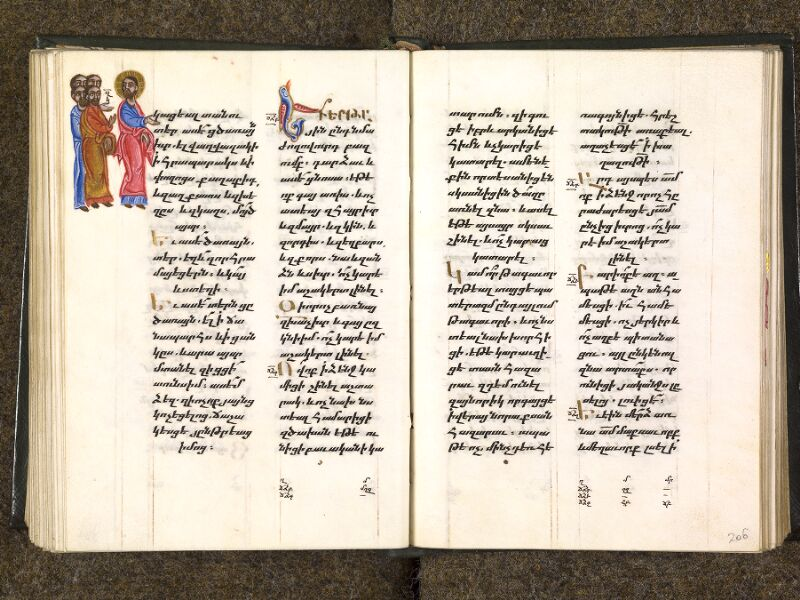 CHANTILLY, Bibliothèque du château, 0014 (1353), f. 205v - 206