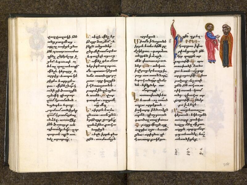 CHANTILLY, Bibliothèque du château, 0014 (1353), f. 211v - 212