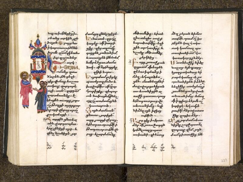 CHANTILLY, Bibliothèque du château, 0014 (1353), f. 222v - 223