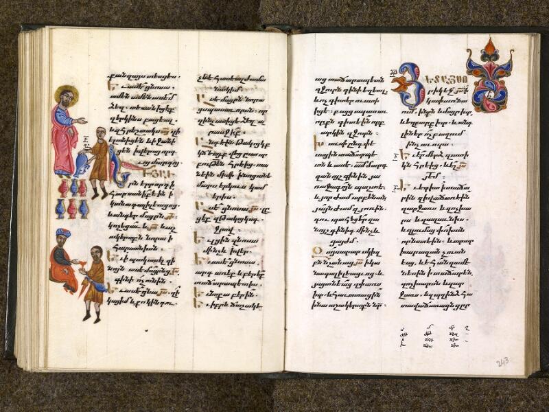CHANTILLY, Bibliothèque du château, 0014 (1353), f. 242v - 243