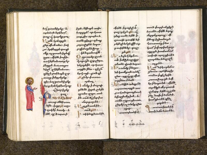 CHANTILLY, Bibliothèque du château, 0014 (1353), f. 259v - 260