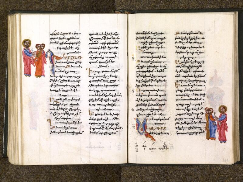 CHANTILLY, Bibliothèque du château, 0014 (1353), f. 260v - 261