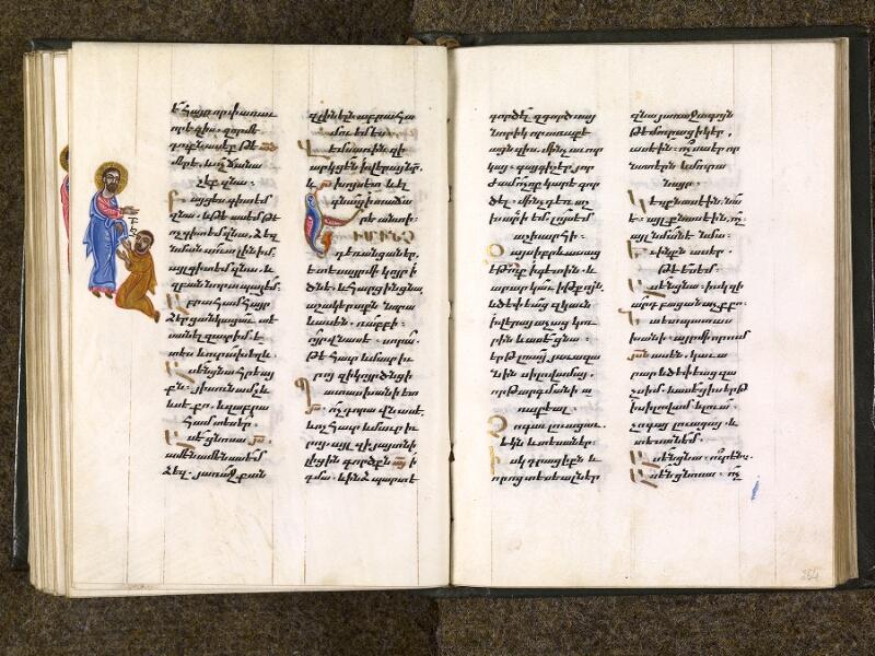 CHANTILLY, Bibliothèque du château, 0014 (1353), f. 263v - 264