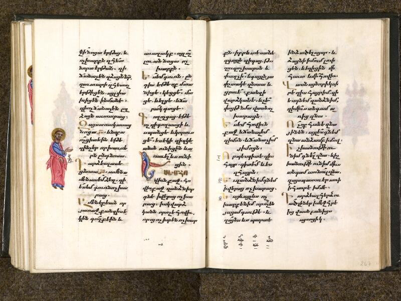 CHANTILLY, Bibliothèque du château, 0014 (1353), f. 266v - 267