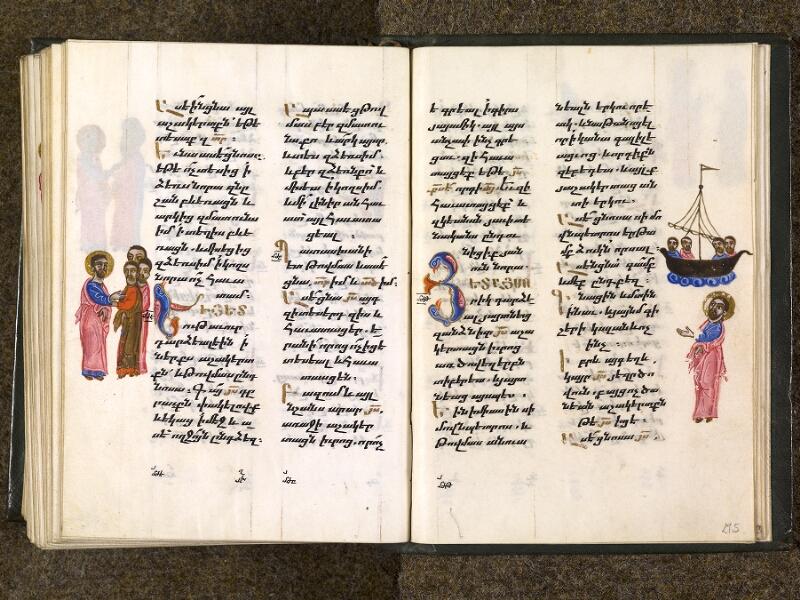 CHANTILLY, Bibliothèque du château, 0014 (1353), f. 294v - 295