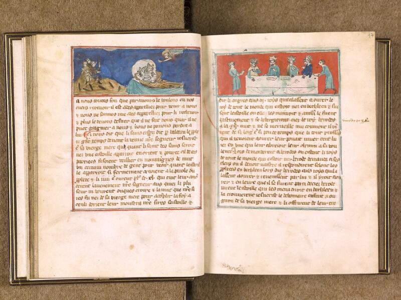 f. 016v - 017, f. 016v - 017