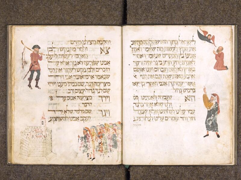 CHANTILLY, Bibliothèque du château, 0732 (1352), f. 011v - 012