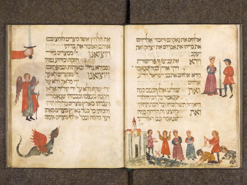 CHANTILLY, Bibliothèque du château, 0732 (1352), f. 014v - 015
