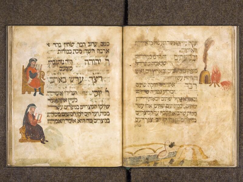 CHANTILLY, Bibliothèque du château, 0732 (1352), f. 016v - 017