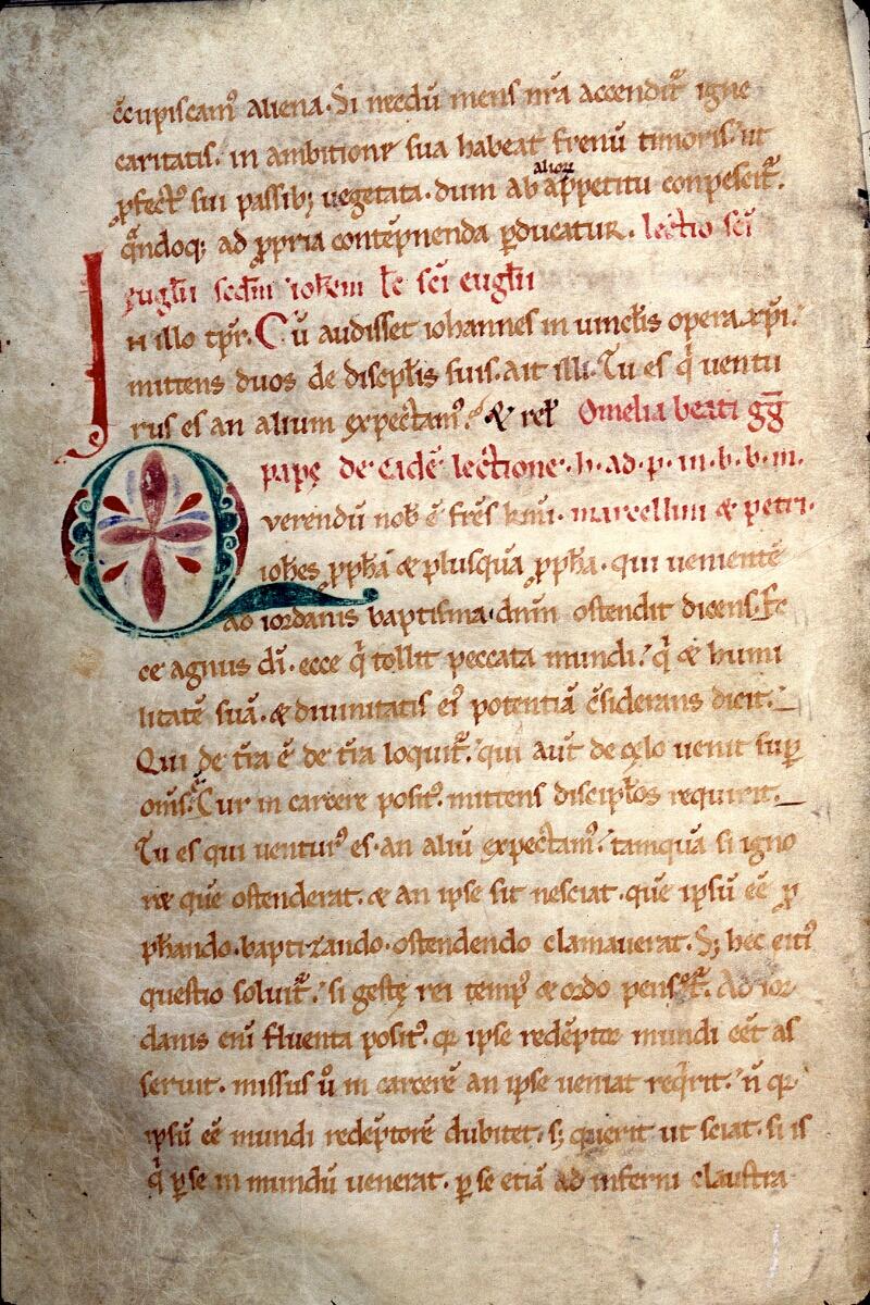 Charleville-Mézières, Bibl. mun., ms. 0019, t. I, f. 017v
