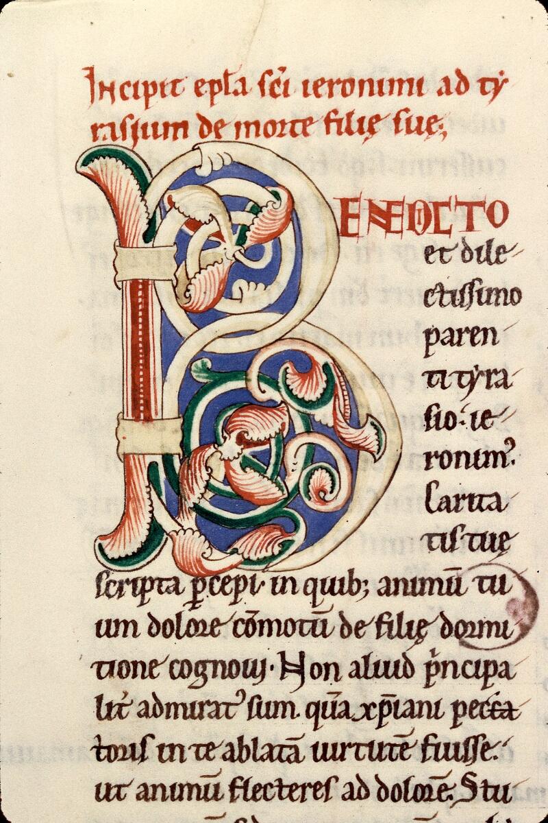 Charleville-Mézières, Bibl. mun., ms. 0196 D, t. III, f. 117v