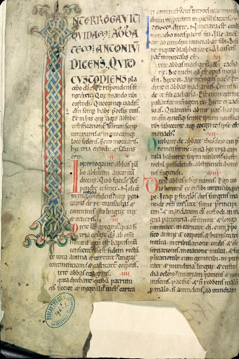 Charleville-Mézières, Bibl. mun., ms. 0196 F, t. I, f. 001v