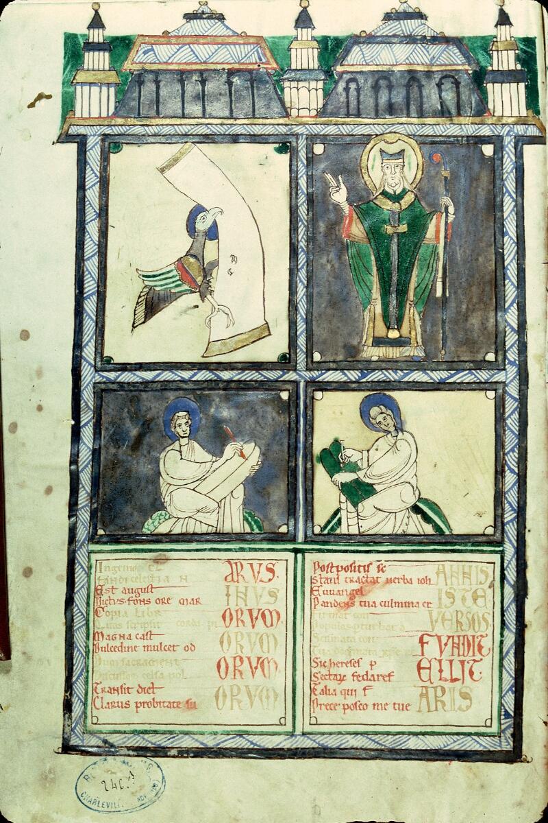 Charleville-Mézières, Bibl. mun., ms. 0246 B, t. I, f. 001v - vue 1