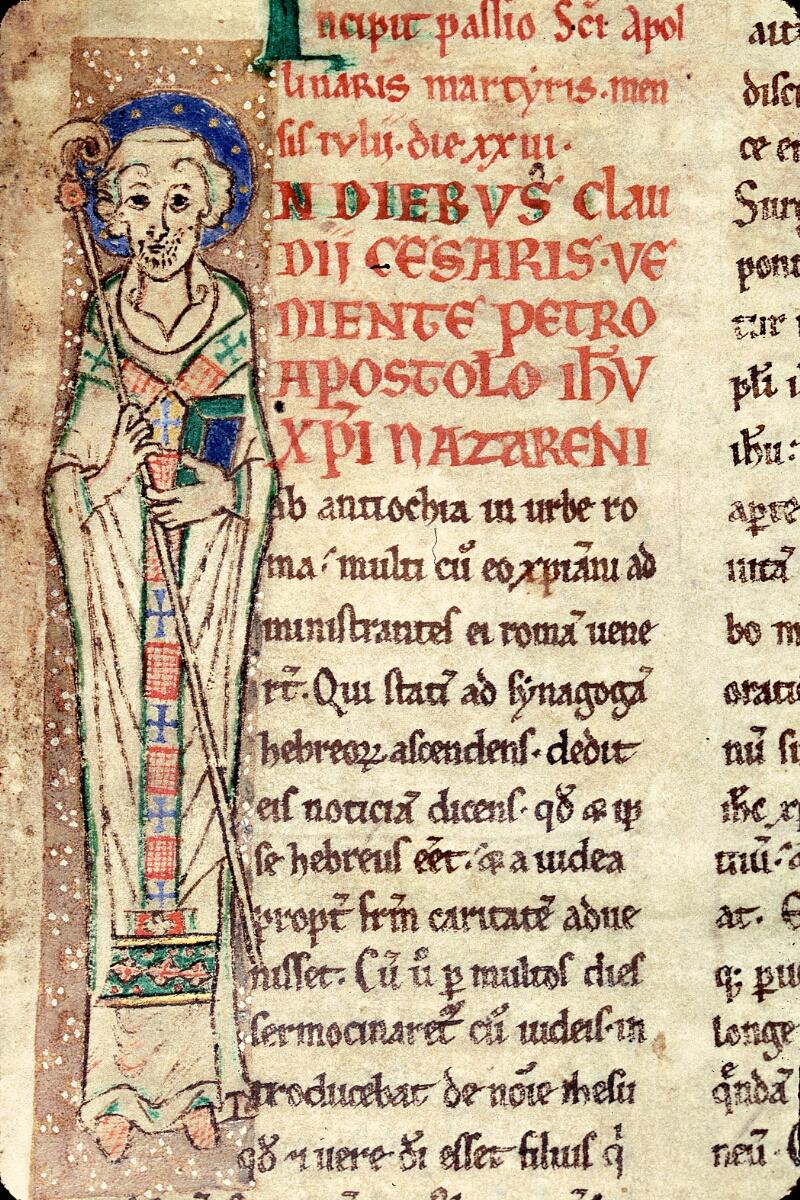 Charleville-Mézières, Bibl. mun., ms. 0254, t. I, f. 001 - vue 2