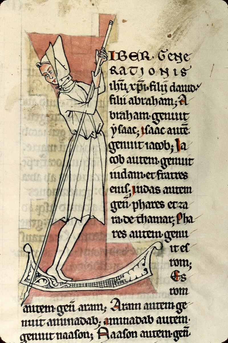 Charleville-Mézières, Bibl. mun., ms. 0255, f. 175