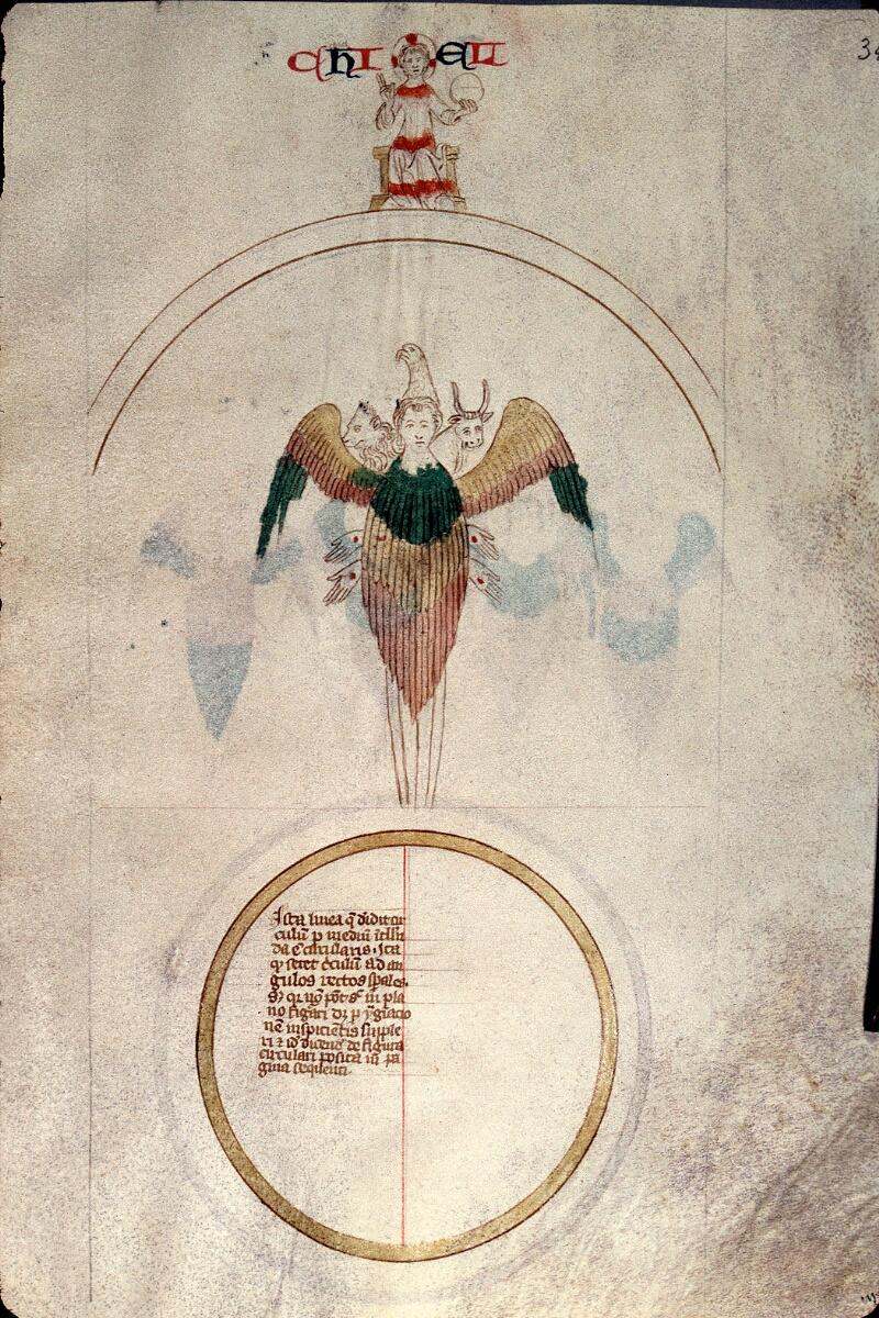 Charleville-Mézières, Bibl. mun., ms. 0267, t. III, f. 342