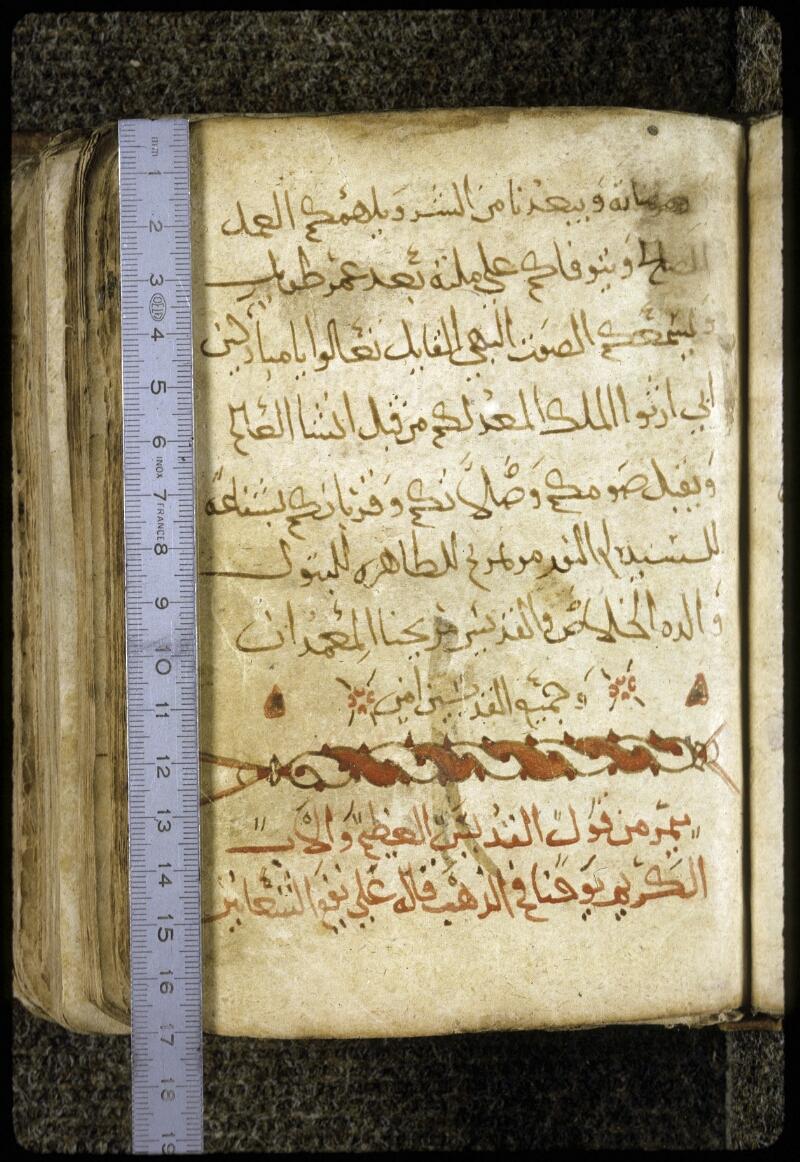 Lyon, Bibl. mun., ms. 0021, f. 089 - vue 1