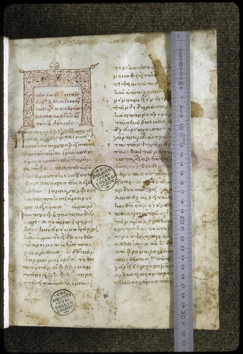 Lyon, Bibl. mun., ms. 0121, f. 001 - vue 1