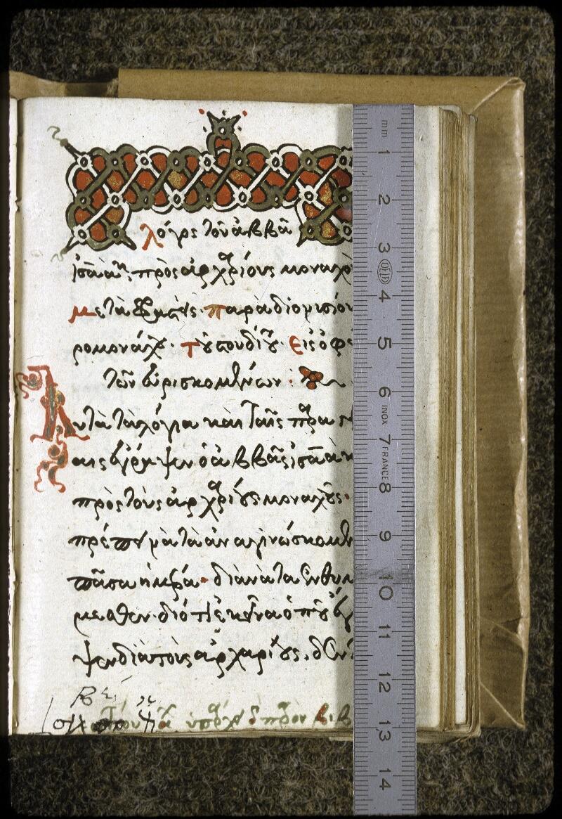 Lyon, Bibl. mun., ms. 0122, f. 021 - vue 1