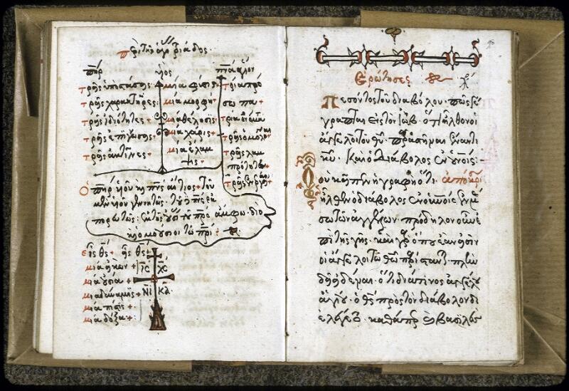 Lyon, Bibl. mun., ms. 0122, f. 097v-098