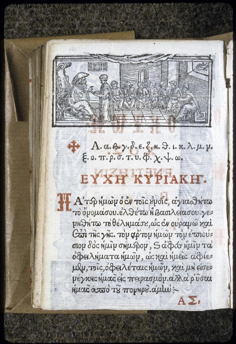Lyon, Bibl. mun., ms. 0122, f. 184v