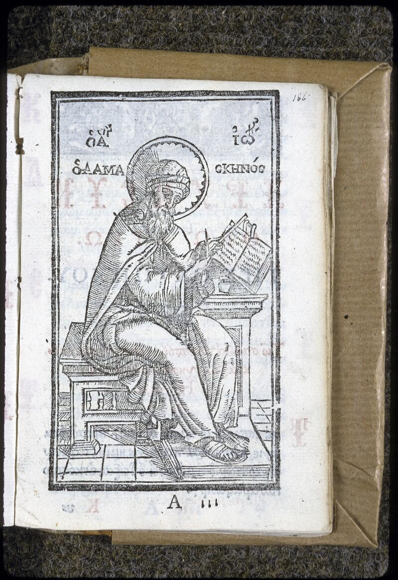 Lyon, Bibl. mun., ms. 0122, f. 186