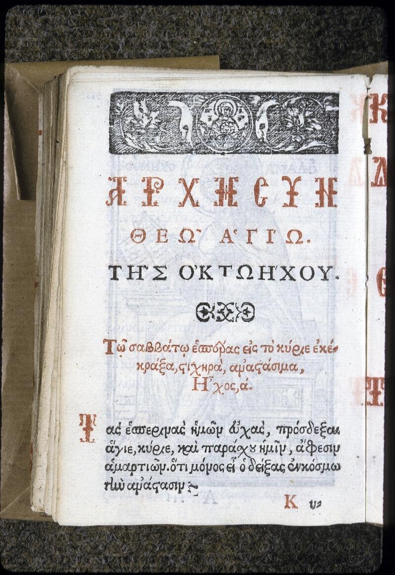 Lyon, Bibl. mun., ms. 0122, f. 186v