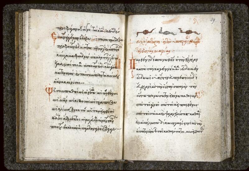 Lyon, Bibl. mun., ms. 0124, f. 028v-029