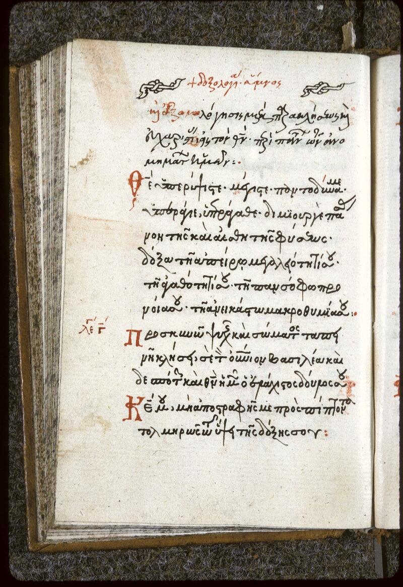 Lyon, Bibl. mun., ms. 0124, f. 049v