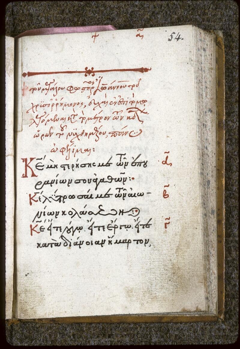 Lyon, Bibl. mun., ms. 0124, f. 054