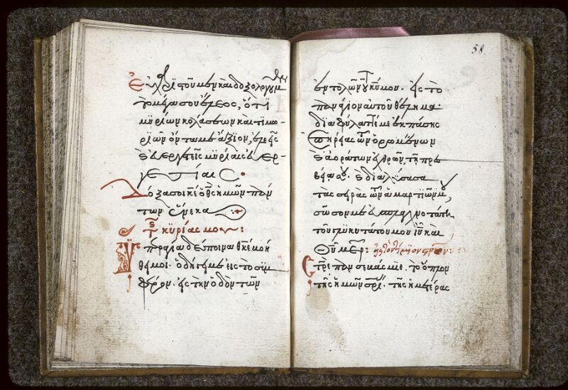 Lyon, Bibl. mun., ms. 0124, f. 057v-058