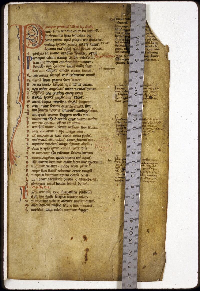 Lyon, Bibl. mun., ms. 0155, f. 001 - vue 1