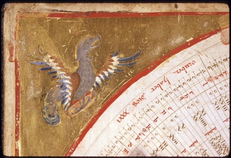 Lyon, Bibl. mun., ms. 0175, carte 1 - vue 3