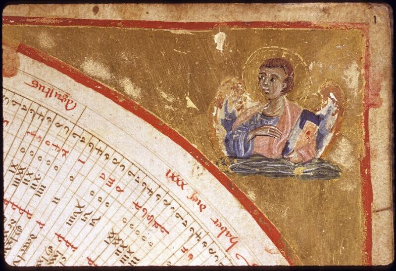Lyon, Bibl. mun., ms. 0175, carte 1 - vue 5