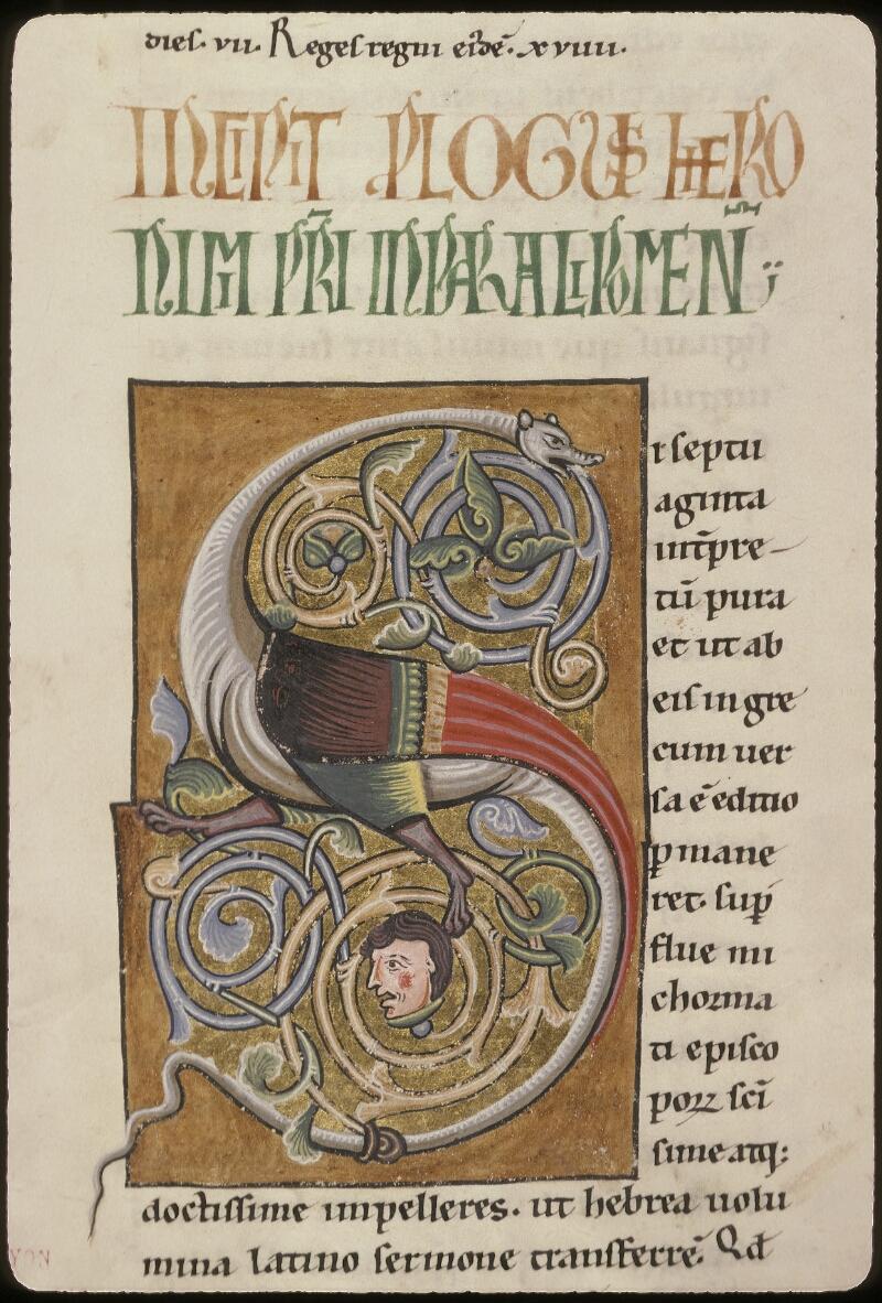 Lyon, Bibl. mun., ms. 0410, f. 162