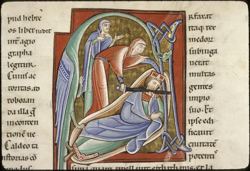 Lyon, Bibl. mun., ms. 0411, f. 017 - vue 3