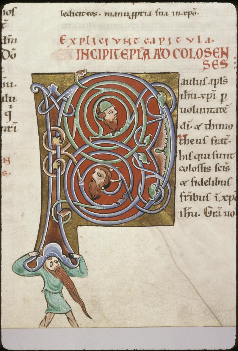 Lyon, Bibl. mun., ms. 0411, f. 205