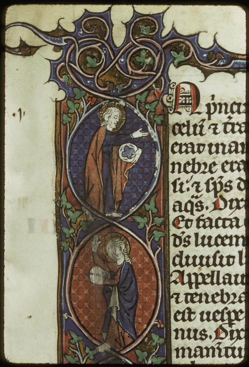 Lyon, Bibl. mun., ms. 0418, f. 004 - vue 2