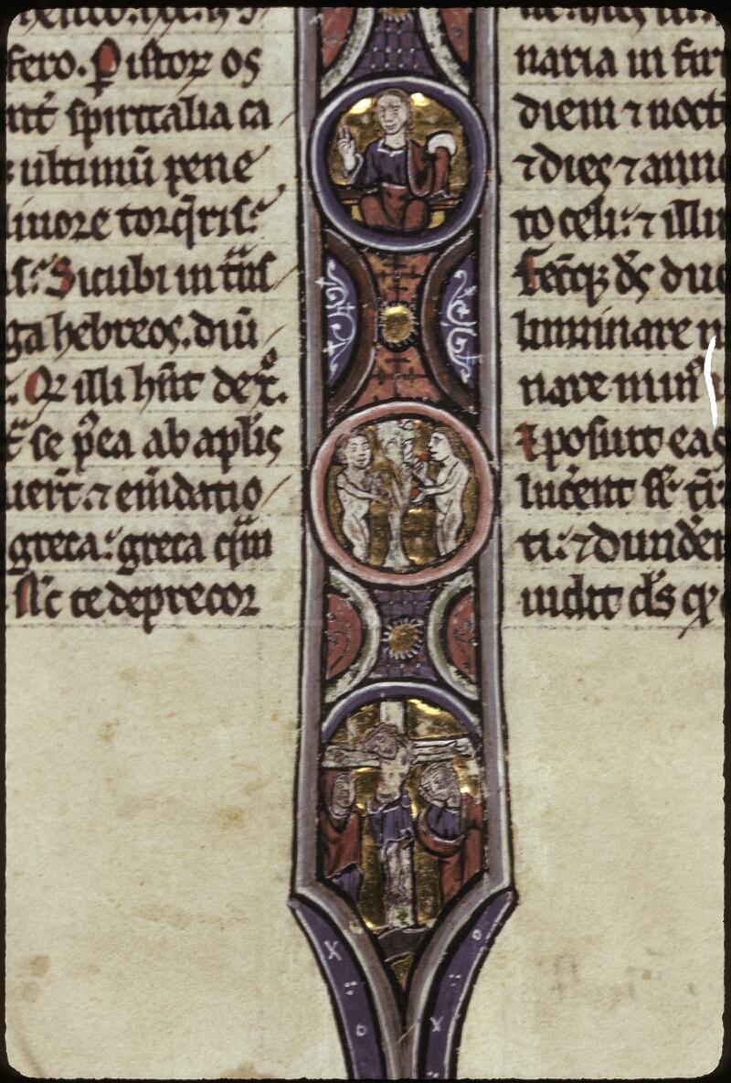 Lyon, Bibl. mun., ms. 0421, f. 007v - vue 4