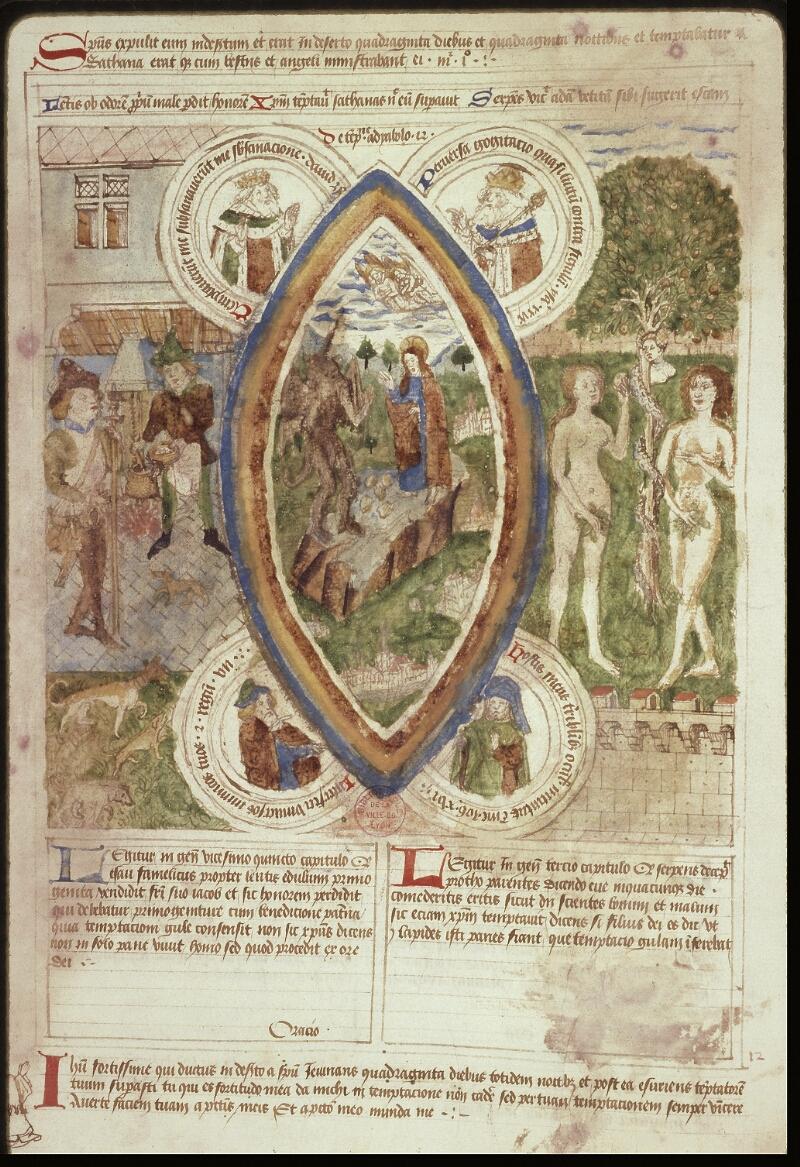 Lyon, Bibl. mun., ms. 0446, f. 021v - vue 2
