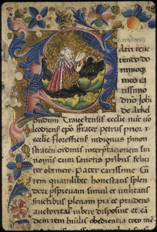 Lyon, Bibl. mun., ms. 0455, f. 001 - vue 3