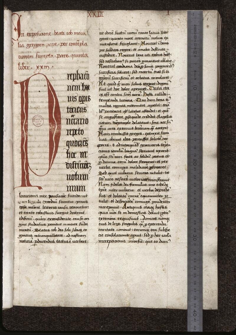 Lyon, Bibl. mun., ms. 0470, f. 001 - vue 1