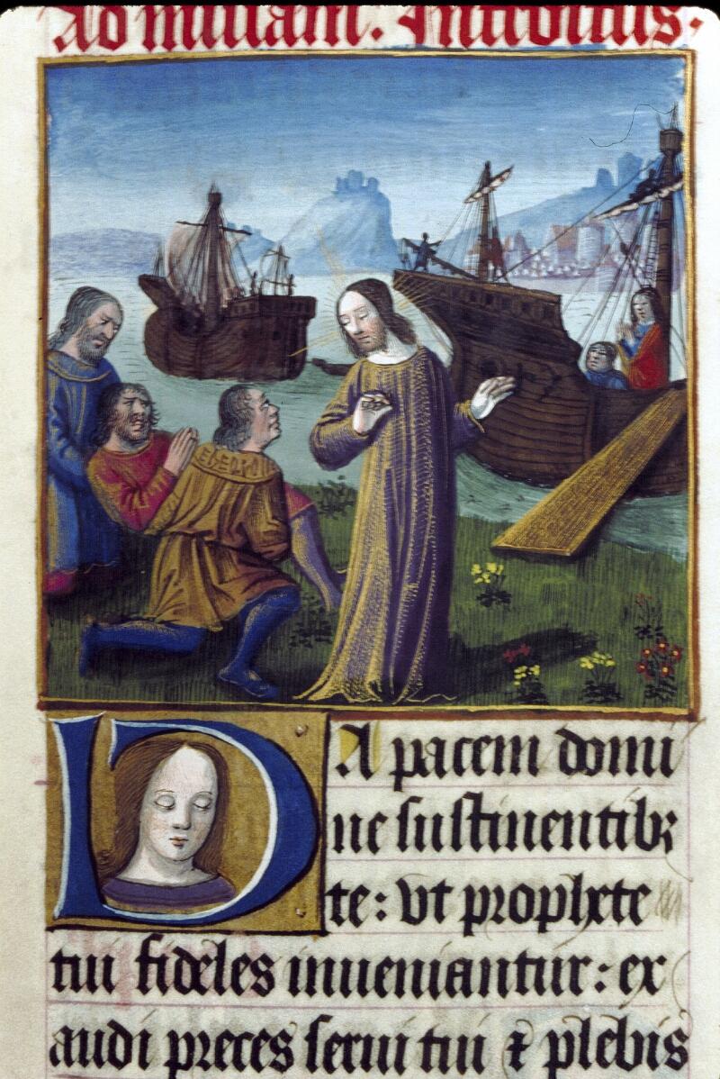 Lyon, Bibl. mun., ms. 0514, f. 244