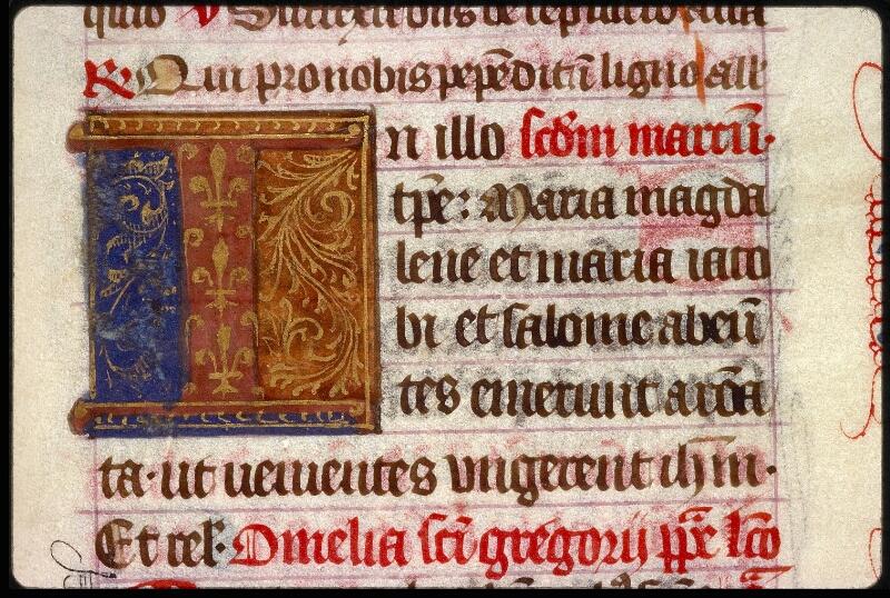 Lyon, Bibl. mun., ms. 0553, f. 007 - vue 3