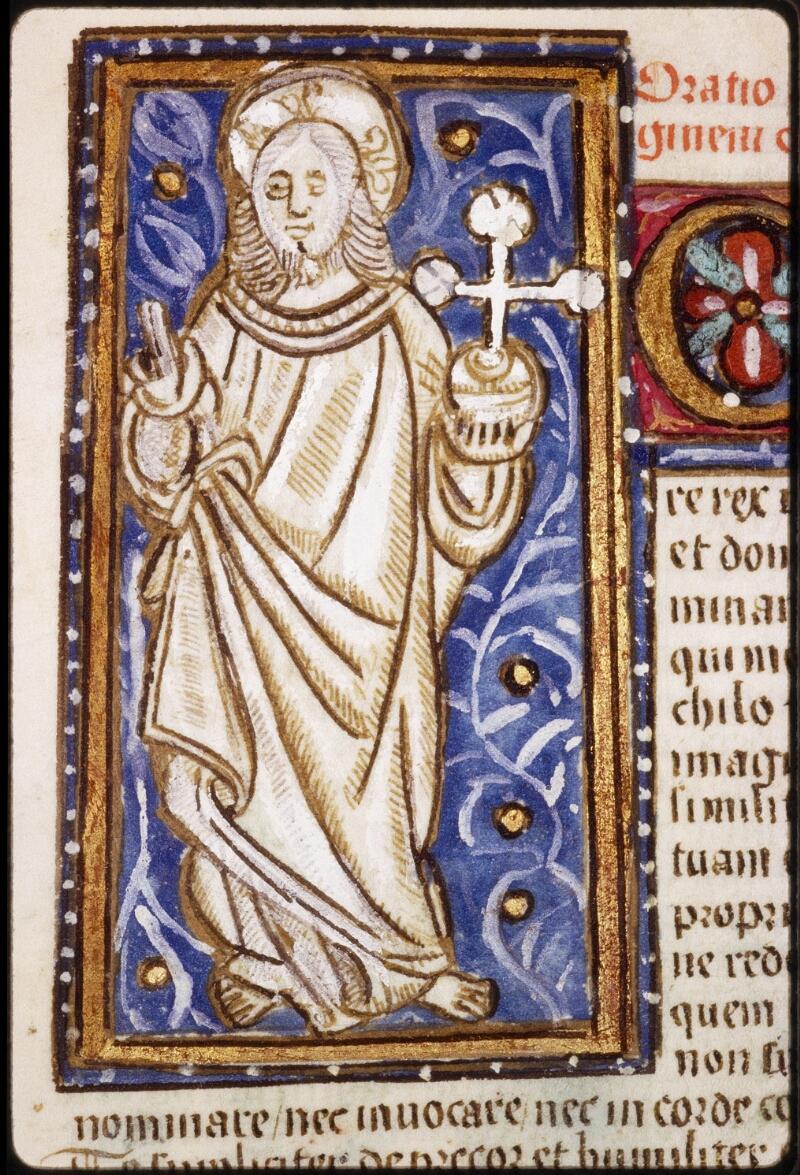 Lyon, Bibl. mun., ms. 0582, f. 026 - vue 2