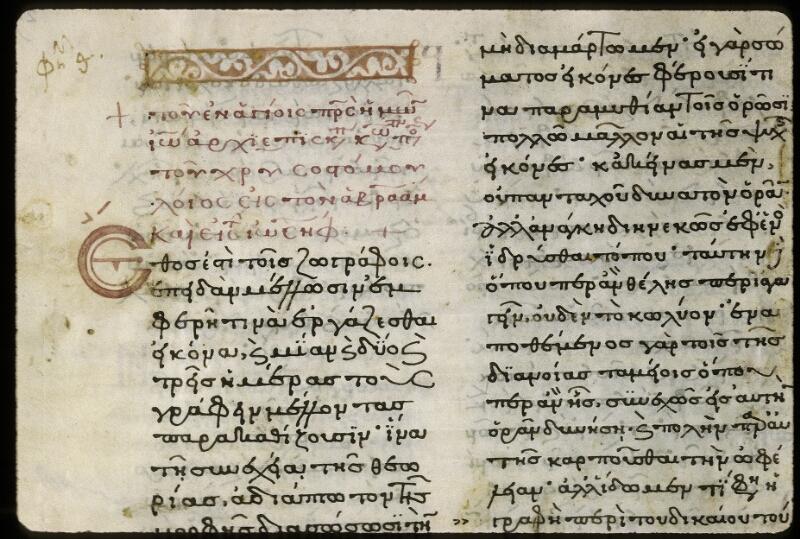 Lyon, Bibl. mun., ms. 0625, f. 029v